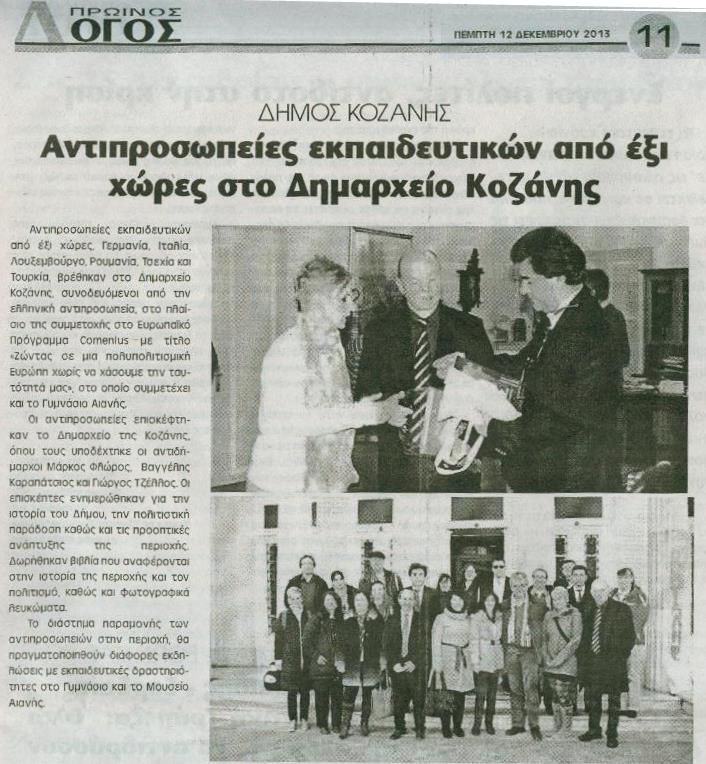 meeting greece newspaper